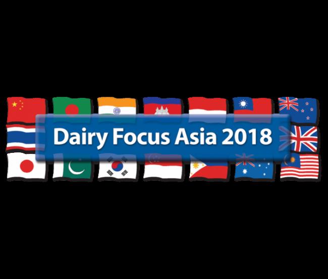 Dairy_Focus_Asia